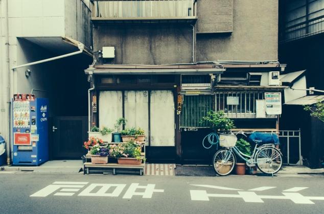 Tokyo Redux - Tokyo Residential Trinity