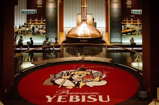 Tokyo Redux - Yebisu Beer Museum