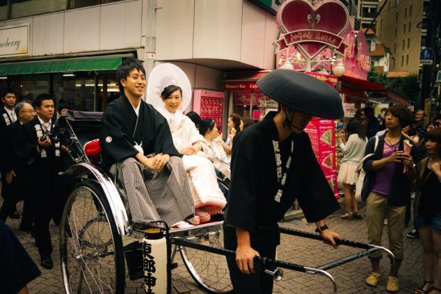 Tokyo Redux - The Wedding Parade