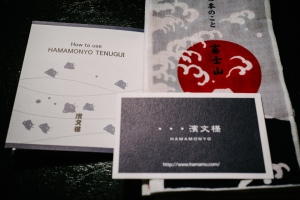 Tenugui with card and instructions (in English!)