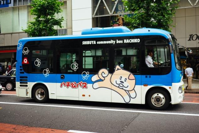 Tokyo Redux - Hachiko Bus