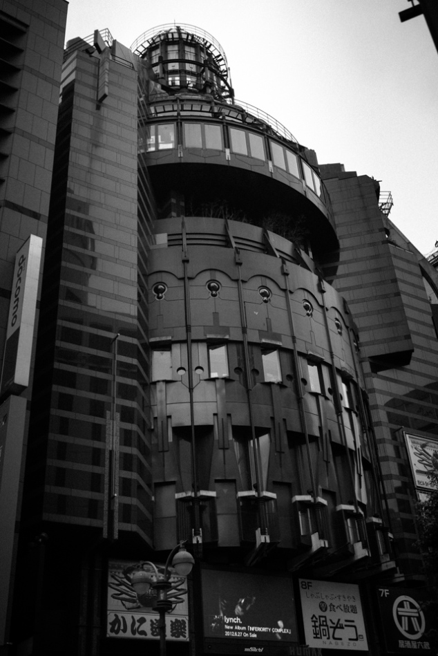 Tokyo Redux - Building or Robot? Or both?
